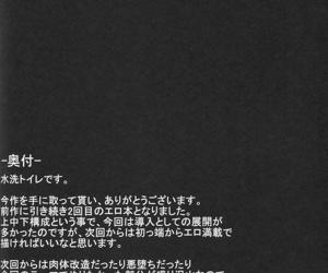 Ochikaku Parasite Jou =CaunhTL= - part 3304