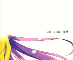 Nee- anata no koto ga daisuki nano - part 2999
