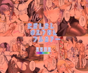 Dagashi Kashi no Erohon Full Color - part 3455