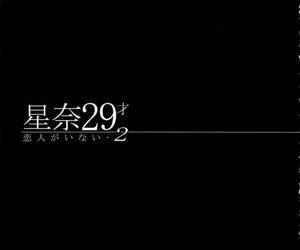 Sena 29sai Koibito ga Inai 2 - part 1869