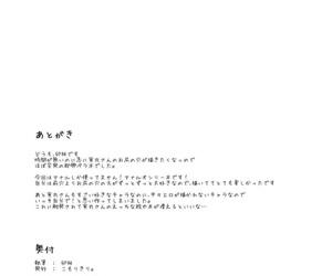 Chijou no Hoshi ~Toramaru Shou no Anal wo Zupozupo Suru Hon~ - part 2292