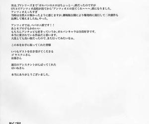 Anzio Meibutsu Ippatsu 300-man Lira - Anzios Specialty: 3-000-000 Lira For One Time - part 2225