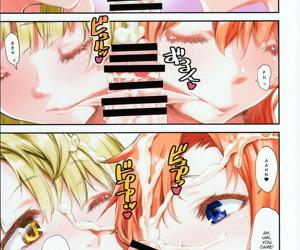 Umi-chan o Futari de Succhau Hon - part 4055
