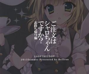 Gochuumon wa Sharo-chan desu ka Omochi kaeri hen - part 2211