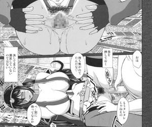 Sengo no Nagato wa Yokkyuufuman Mitai desu - part 2118