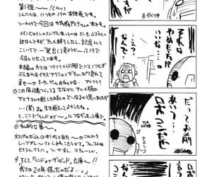 if CODE 07 Asuna - part 377