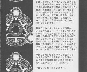 Bure Tetsu - part 176