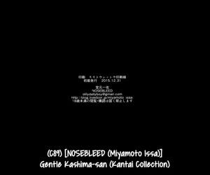 Yasashii Kashima-san - Gentle Kashima-san - part 1702