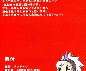 Kirin-san to Narga-san to - part 1416