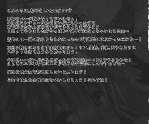 Gensou Panic - part 297