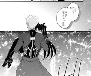 Jyunketsu Ruby wa Tengai no Shita de - part 3560