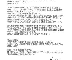 Omorashi Bismark - part 4090