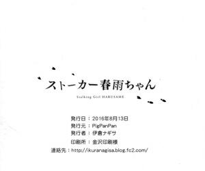 Stalker Harusame-chan � Stalking Girl Harusame - part 439