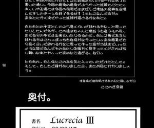 Lucrecia III - part 43