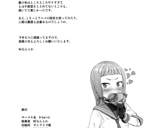 Dere-kumo Kai Ni - part 714