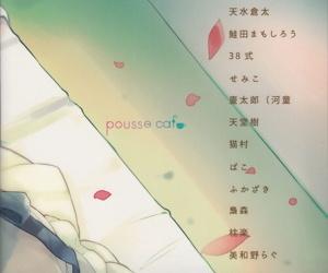 Akagi x Kaga Shinkon Shoya Anthology - 1st bite ~Hokori no Chigiri~ - part 458