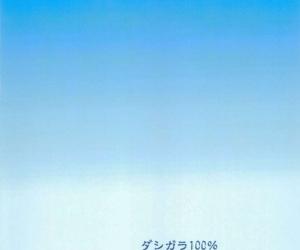 Peri Inu - part 4015