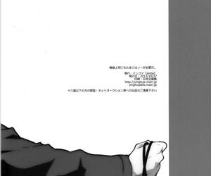 Ore-sama Joushi nimo tamani wa no ga Hitsuyou da. - You Sometimes Need to Say No Even to Domineering Bosses - part 2981