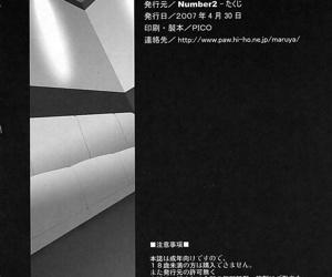 Hame Tora Tsu - part 536