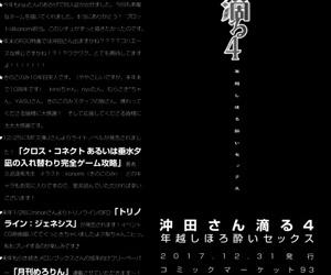 Okita-san Shitataru 4 Toshikoshi Horoyoi Sex - part 3312