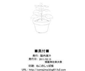 Fertilizer for the Sunflower - part 1097
