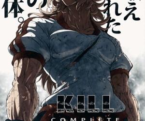 KILL GEPPU COMPLETE - part 1360
