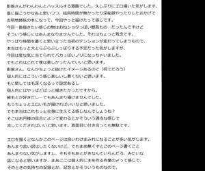 One Night Jinrou - One Night Werewolf - part 2262