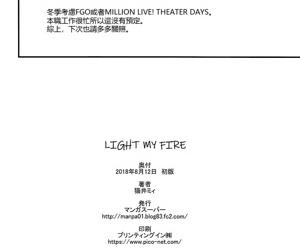 LIGHT MY FIRE - part 3099