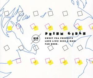 Prism Girls - part 1727