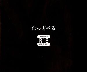 Kusurizuke Idol to Pierce Idol =7BA= - part 2097