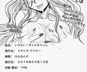 Ikenai! Galko-chan - You Cant! Galko-chan - part 1585