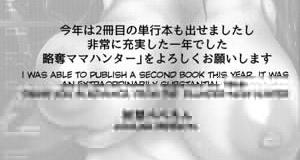 Nishizumi-ryuu Kodanejiru Senbetsu Tanetsukedou - part 94