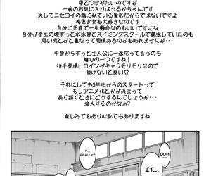 BOKUTACHIHA URUKAGA KAWAII - Our Urukaga is So Cute - part 1809