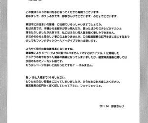 Tatsumiya Taichou Ijimetai - part 3583