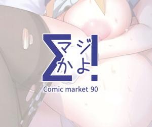 Hamakaze no Mama ni - As Hamakaze Desires - part 198