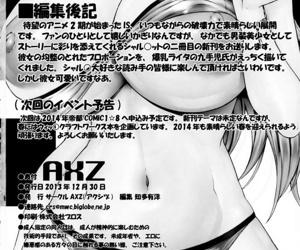 Angels Stroke 77 Infinite Cha◎lotte! - part 174