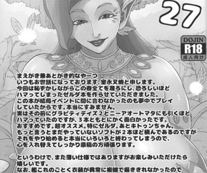 Hybrid Tsuushin Vol. 27 - part 1198