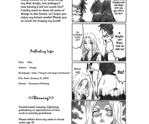 Kiku - Chrysanthemum - part 649