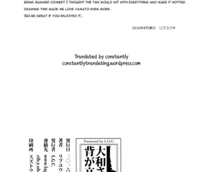 Yamato-san wa Se ga Takai. 2 - part 2449