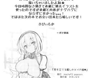Otoko o Tateru Iyashi no Maid-sama - The Soothing Maid Establishes a Man - part 2576