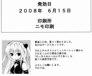 Fate-chan wa Do M nano!! - part 2458