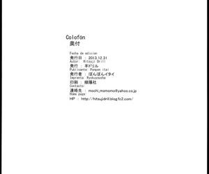Nightingale Hotaru-chan - part 1397