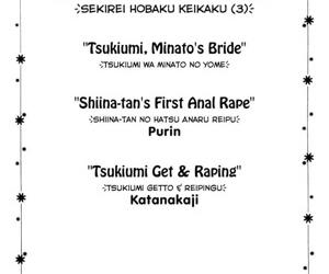 Sekirei Hobaku Keikaku 3 - part 3395