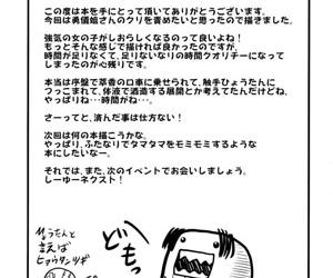 Gensou Oni Kaku Yuugi Tadashi - part 3767