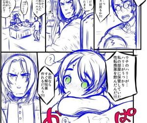 Summary of Tabbe Manga ③ - part 1996