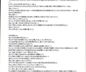 Nippon Onna Heroine 2 - part 1538
