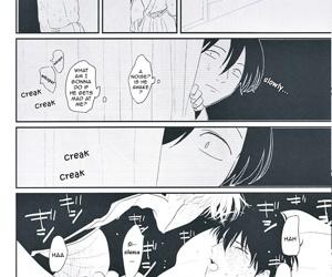 Me Yami Otoko - part 237