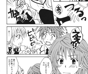Re:LOVELY - part 281
