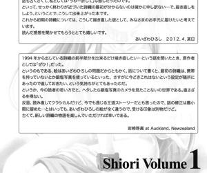 Shiori Vol.1 Kuppuku - Shinsouban - part 2767