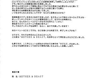MOTHER&BEAST - part 216